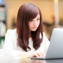 ホームページの制作料金・運営費用の相場とコストを下げる方法