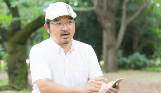 【活動日記】ひたすら家で原稿!原稿!!原稿!!!(2019.03.02)