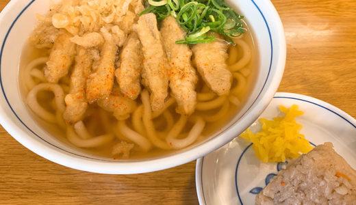 【活動日記】いつでもうどんが食べられる環境に感謝(2019.02.19)