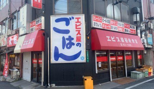 【活動日記】黒崎で味わった「ザ・黒崎」と八幡で食べた美味しい春菊(2019.03.15)